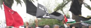 """Drapeaux """"salafistes"""" dans une manifestation à Tunis"""